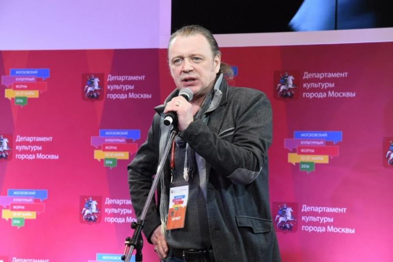 26.03.2016 Московский культурный форум 2016